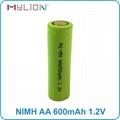 rechargeable nimh 1.2v 650mah aa Battery 2