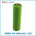 rechargeable nimh 1.2v 600mah AA Battery 2