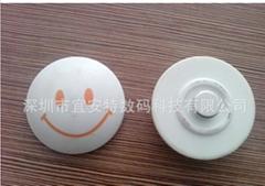 深圳市笑臉商品防盜硬標籤