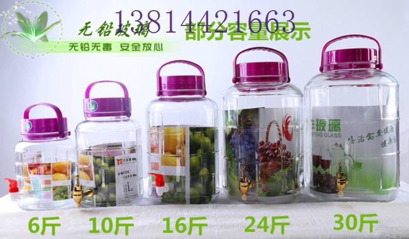 玻璃密封罐 2