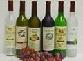 酒瓶,葡萄酒瓶供应 2