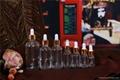 精油瓶棕色蓝色绿色精油分装瓶 3