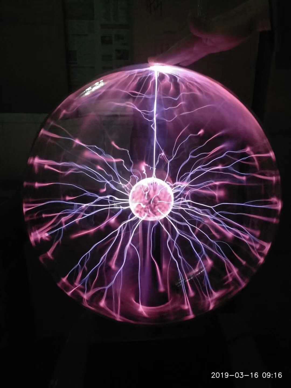 超大離子球燈 1