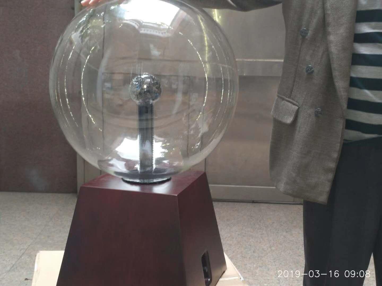 超大離子球燈 3