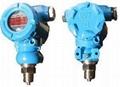 壓力式液位變送器 4