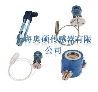 壓力式液位變送器 2