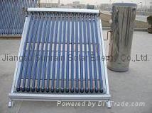 Solar water heater-splite system