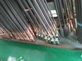Heat pipe ¢24-90/170