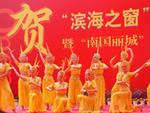 深圳庆典活动用品