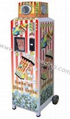 Commercial Popcorn Machine (TR7500)