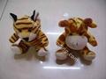 "5""(12.5CM) Plush Toys Collection 3"