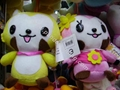 "6""(15CM) Plush Toys Collection 4"