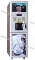 "HV5019 - 19"" LCD Multimedia Coffee"