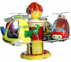 Rotating Rides (CA801, Helicopter)