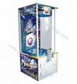 RM065 - Meteor Shower