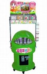 DIY Candy Floss Machine (CF6000)