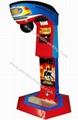 RM070 - Power Boxer II