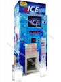Auto-Packing Ice Vending Machines (AUTO Series)