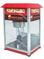 Popcorn Machine (PM08)  1