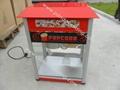 Popcorn Machine (PM08)  3