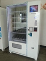 """Large Combo Vending Machine with 12""""LCD Ad-Screen (KM006-M12)"""