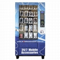 Non-refrigerated Vending Machine (KM002)