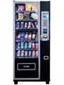Medium Combo Vending Machine (KM004)