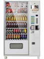 "Large Combo Vending Machine with 12""LCD Ad-Screen (KM006-M12)"