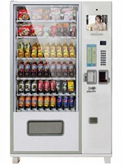 "Large Combo Vending Machine with 12""LCD Ad-Screen (KM006-M12) (Hot Product - 1*)"