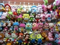 High Quality Mixed Plush Toys