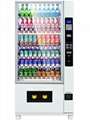 Lift-Equipped Food and Drink Vending Machine (TN900)