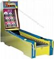 RM-035 Hoops Strike