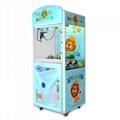 31′′ Single Claw Baby Lion Crane Machine (NF-31)