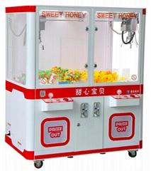 Double Claw Mini Toy Crane Machine (MD1370)