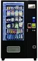 Lift-Equipped Vending Machine (KM608M10)