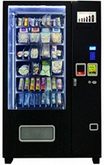 Lift-Equipped Vending Machine (KM608M10)