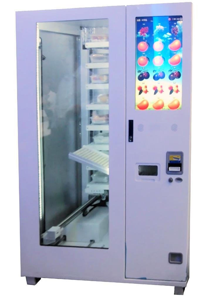 Boxed Food Vending Machine (KM008)