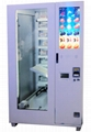 Boxed Food Vending Machine (KM008)