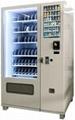 Touch Combo Machine (KM006T23)