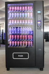 Large Combo Vending Machine (KM006)