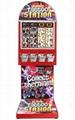 4-Column Tattoo Machine w/ Pedestal (TM450R)