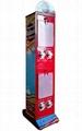 2+2 Column Tattoo Machine (TM250H)