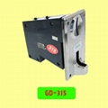 Intelligent Multi Coin Acceptor (GD315)