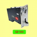 Intelligent Multi Coin Acceptor (GD500)