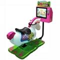 Premium 3D Interactive Kiddie Rides