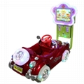 Delux 3D Interactive Kiddie Rides