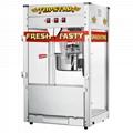 12 Ounce Popcorn Machines (6208)