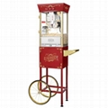 8 Ounce Popcorn Machines With Cart (6086)
