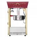 Popcorn Machines (6091)