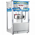 12 Ounce Popcorn Machines (6210)